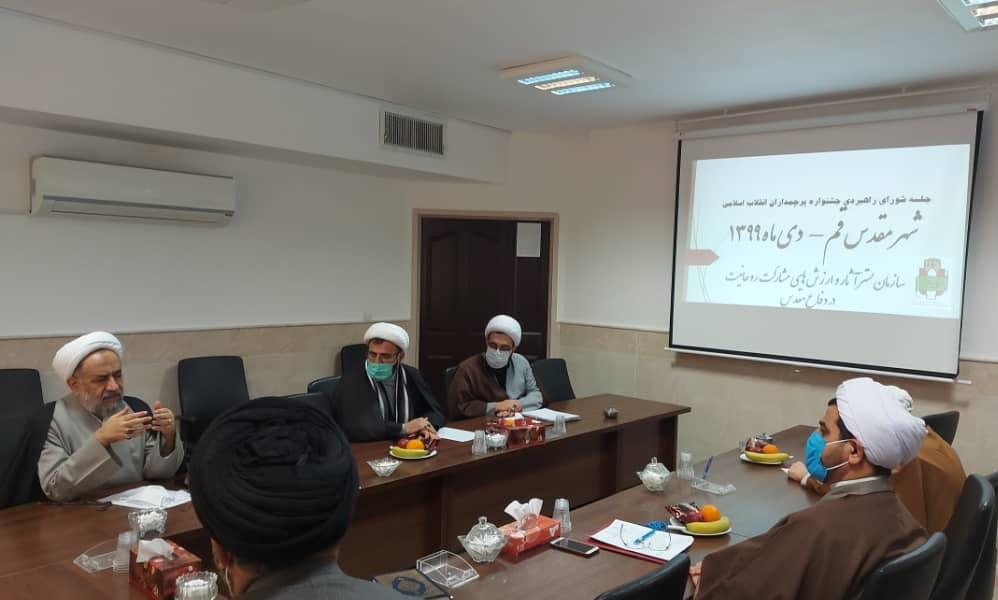 جلسه شورای راهبردی اولین جشنواره پرچمداران انقلاب اسلامی، دفاع مقدس و جبهه مقاومت برگزار شد