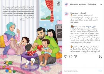زن، کانون و محور اصلی خانواده