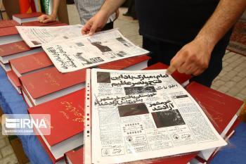 فراخوان اولین جایزه کتاب تاریخ انقلاب اسلامی منتشر شد