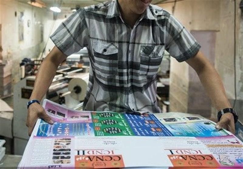 قیمت کاغذ سر به فلک کشید/ تقاضای ۳۵ هزار بندی یک ناشر کمک آموزشی