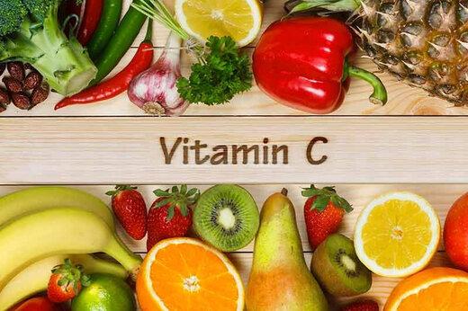 آیا به میزان کافی ویتامین C مصرف میکنید؟