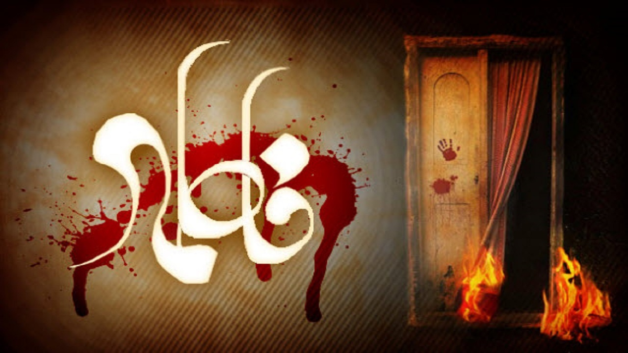 تنها معصومی که در دفاع از ولایت به شهادت رسید /تفاوت حضرت زهرا (س) با دیگر معصومین در چه بود؟