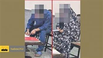 همدستی زن قاتل با مرد غریبه برای قتل همسر به وسیله میله آهنی