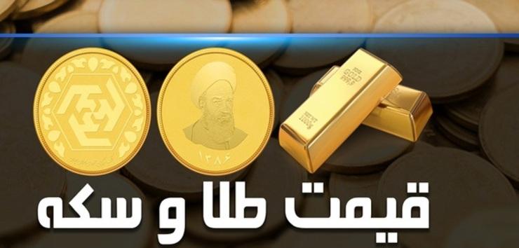 در بازار طلا همه فروشنده شدند