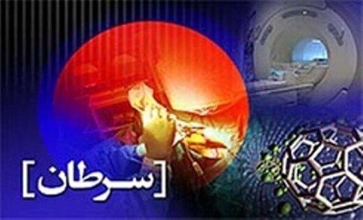 کُشندهترین سرطان در ایران را بشناسید
