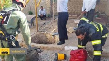 کشف جسد مرد شیرازی در چاهی به عمق ۵۰ متر