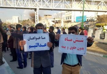 شکایتی دیگر ازسوی کارگران آبدار کهکیلویه و بویراحمد/ اینبار مقابل مجلس