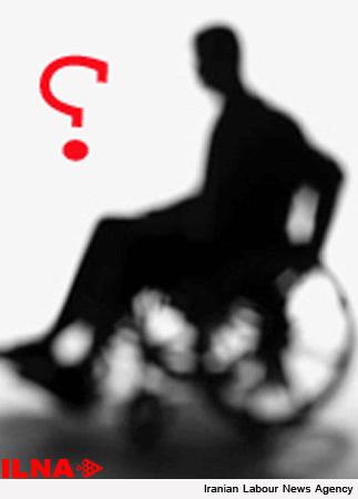 بیتوجهی بهزیستی به دغدغه کارگران معلول/ آیا مصیبت کارگران معلول در کارگاهها پایانی دارد؟