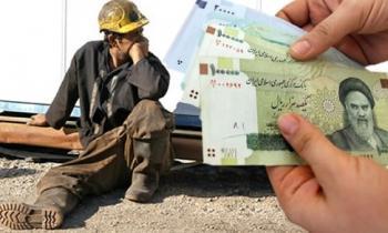 ۱۱ میلیون مجوز کارِ کارگران ایرانی در عراق