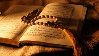 برنامه «اسرار هستی» اسرارآفرینش را مبتنی بر آیات قرآن بیان می کند