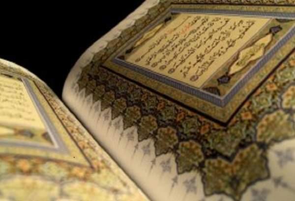زبان قرآن برای نخستینبار در دانشگاه سیدنی تدریس میشود