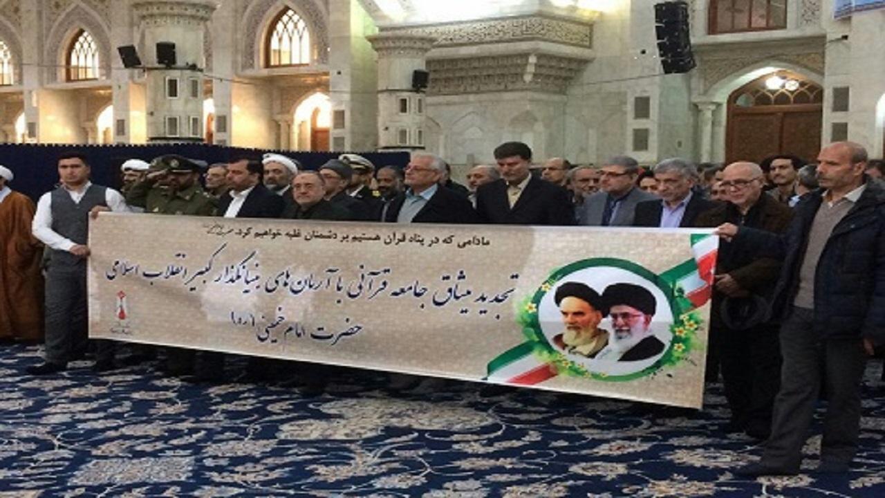 آیین تجدید میثاق جامعه قرآنی با آرمانهای انقلاب اسلامی برگزار میشود