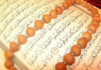 قرآن عامل بیداری از غفلت است