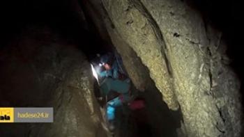 سرنوشت رازآلود ۳نفر در غار بابا احمد چالدران