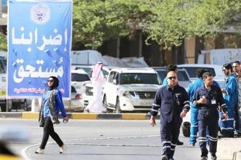 اعتصاب کارگران شرکت های نفتی کویت