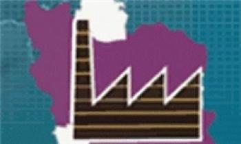 92 درصد از صنایع کشور کوچک هستند