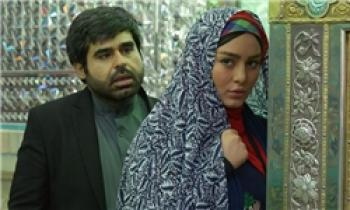 اکران فیلم سینمایی «رسوایی 2» در مشهد