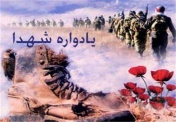 یادواره شهدای کارگر در استان البرز برگزار میشود