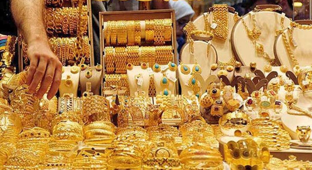 آخرین قیمت طلا، امروز ۶ بهمن ۹۹: طلای ۱۸ عیار هر گرم یک میلیون و ۶۵ هزار تومان