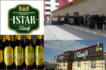 کارخانه ایستک کردستان تعطیل شد/سرنوشت نامشخص بیش از ۱۰۰ کارگر