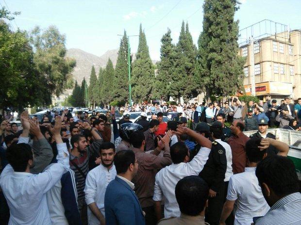 اعتراض جمعی از مردم خرم آباد به حضور فائزه هاشمی