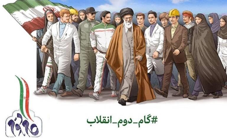 انفعال دستگاه فرهنگی در مقابل بیانیه گام دوم انقلاب اسلامی