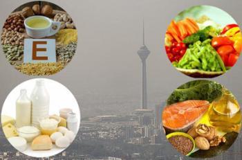 برای کاهش آثار منفی آلودگی هوا چه بخوریم؟