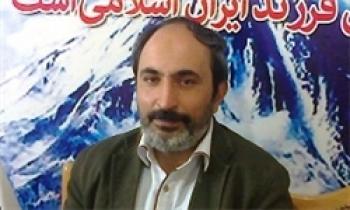 برگزاری کارگاه آموزشی بهبود عملکرد تشکلهای کارگری و کارفرمایی در زنجان