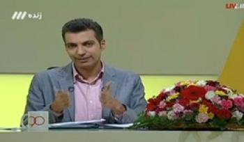 طعنه عادل به فرزاد حسنی/ این زرشکی با اون زرشک فرق می کند