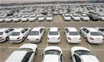 پاداش و حق حضور برخی مدیران «ایران خودرو» ۲ برابر شد! / ثبت جهش ۱۶۰ میلیون تومانی در سال ۹۴