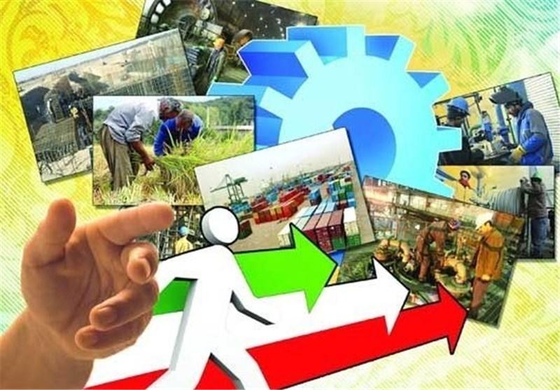 نظام جامع اطلاعات بازار کار خراسان شمالی تدوین میشود