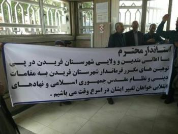 توهین بی سابقه فرماندار به امام جمعه شهرستان فریدن