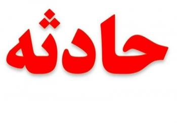 فوت کارگر خوزستانی در اثر حادثه در پتروشیمی مارون