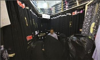 خطر ورشکستگی ۵۰۰ کارگاه تولیدی در ایران با آغاز تولید چادر مشکی در چین