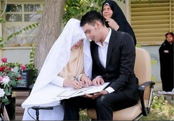 گفت و گو با عروس ازدواج خبرساز در زندان رجایی شهر