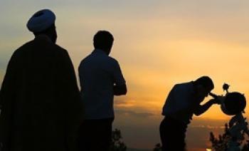 زمان عید فطر اعلام شد