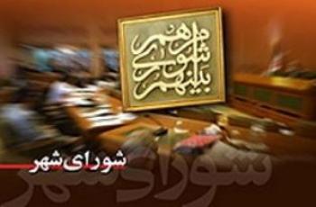 عضو شورای شهر با بلوک سیمانی سر شهروند را شکست!