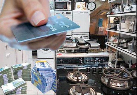 پیشنهاد وزیر صنعت برای رونق طرح کارت اعتباری