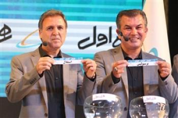 برنامه کامل نیمفصل لیگ برتر اعلام شد/ شروع جذاب با منصوریان و دایی