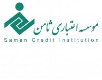 """انحلال تعاونی"""" ثامن"""" تا پایان شهریور برای تبدیل شدن به موسسه اعتباری!"""