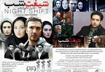 فیلم نیکی کریمی به شبکه نمایش خانگی رسید