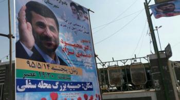 احمدی نژاد، تنها در کویر/تصاویر