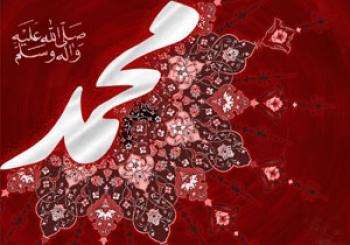 حضرت محمد(ص) چگونه لباس میپوشید؟