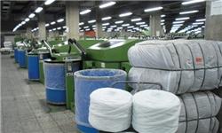 گره کور در صنعت نساجی ایران