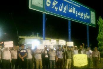 ششمین روز تجمع کارگران مقابل درب « ایران چوکا»/تصاویر