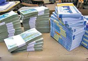 پرداخت وام میلیاردی در عرض 10 دقیقه!