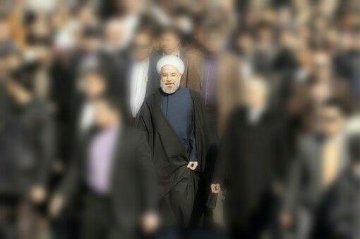 روحانی قافیه انتخابات را به نزدیکانش واگذار خواهد کرد؟