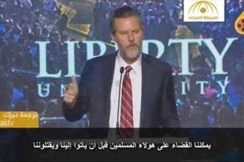 آموزش مسلمانکشی توسط مدیر یک دانشگاه!
