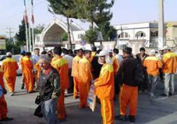 تجمع کارگران شهرداری در مقابل شورای اسلامی یاسوج