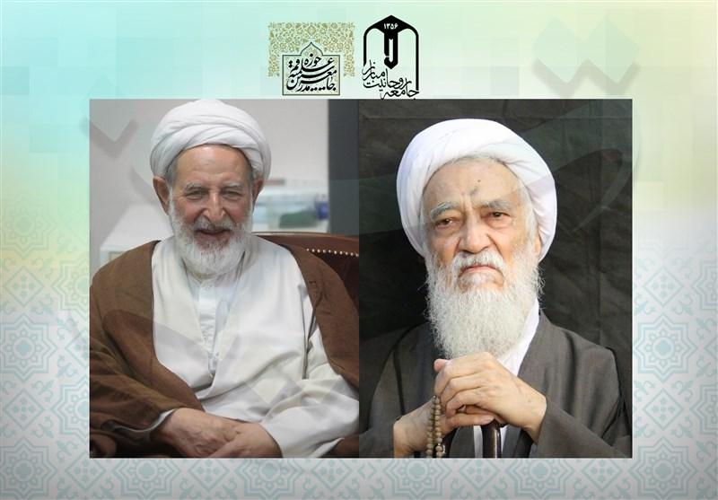 جلسه آیات موحدی و یزدی درباره انتخابات ریاستجمهوری ۹۶